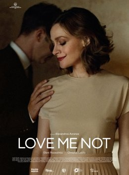 Love Me Not
